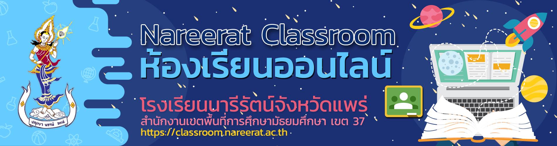 NR Classroom